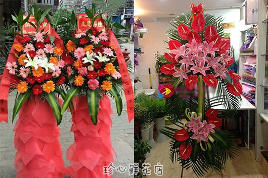 试营业和开业哪个送花?喜事与鲜花很搭配,这几款适合都送