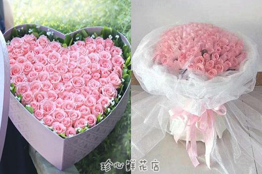 求婚时刻:108朵-求婚花束要多少朵