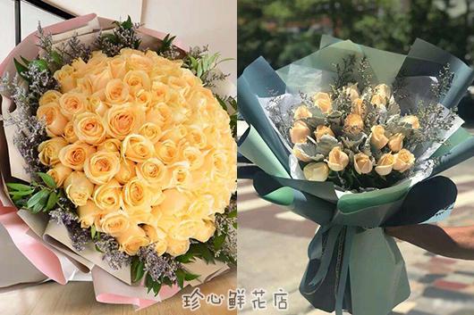 同城送花哪个网站好-珍心鲜花店的鲜花出品