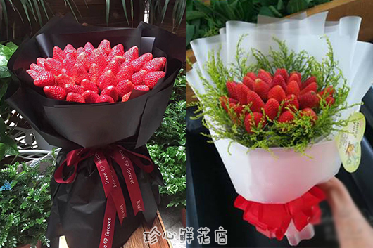 孕妇礼物送什么好呢-孕早期送草莓水果花束