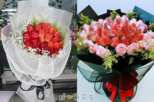 同城鲜花-草莓玫瑰款式