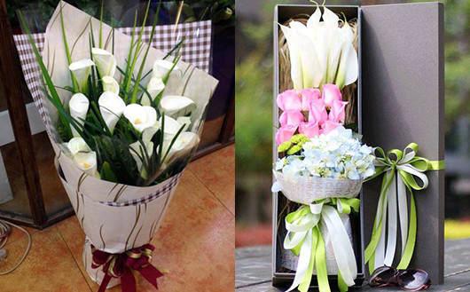 附近鲜花店订马蹄莲鲜花