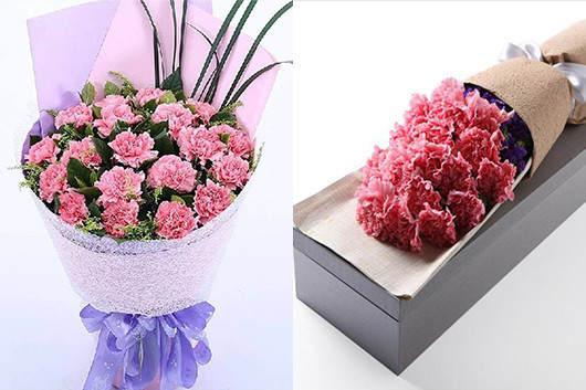 最近花店康乃馨礼品鲜花