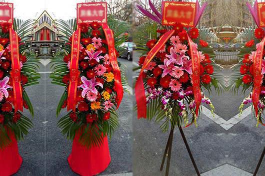 入伙送什么花-送喜庆的多色太阳花花篮