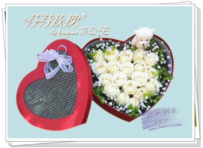 芬芬玫瑰 - 白玫瑰心形礼盒鲜花礼品