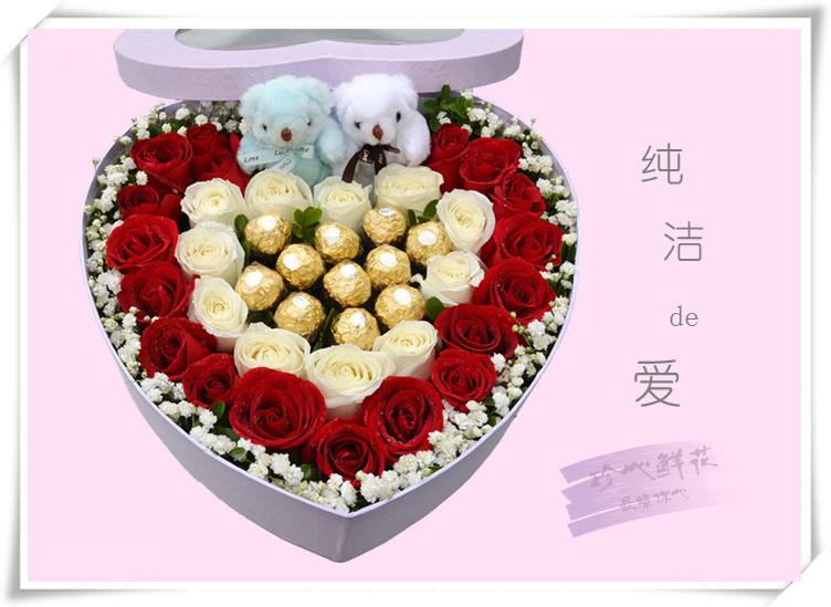 纯洁的爱 - 心形玫瑰礼盒