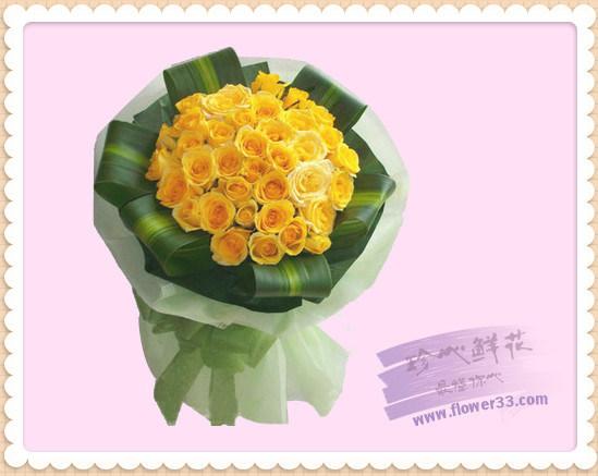 在意这份情 - 黄玫瑰道歉的花束