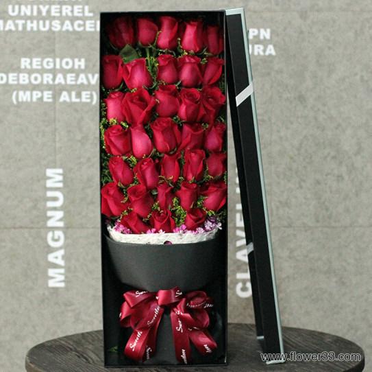 三世承诺 - 红玫瑰花店