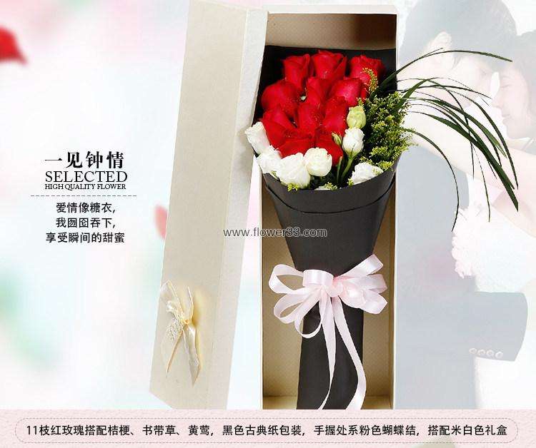 一见钟情 - 高端玫瑰礼盒