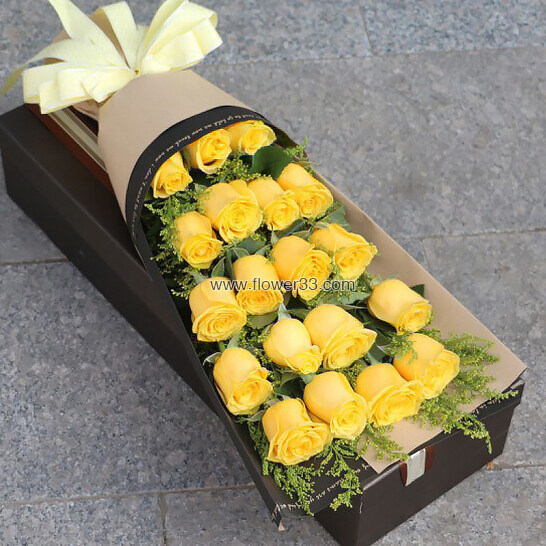 这份爱从未改变 - 道歉送鲜花